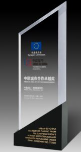 http://www.urbaneuchina.eu/wp-content/uploads/2019/07/190730-C-C_Competition-Fill.pdf
