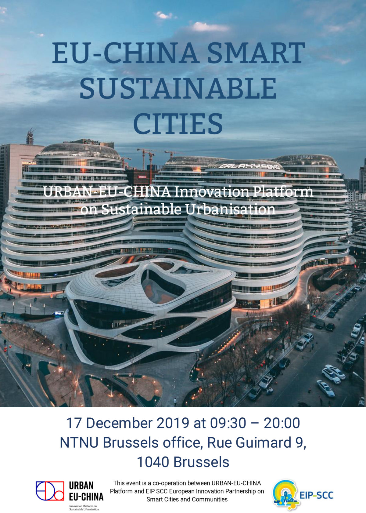 EVENT: EU-China Smart Sustainable Cities, Brussels 2019